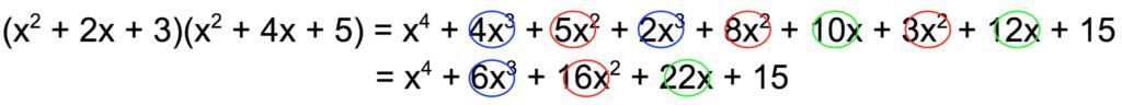 印をつけて次数を区別