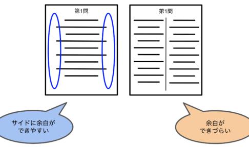 【2019年】東京大学入試まとめ【センター得点率|科目|配点 ...